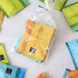 teabags giveaway!