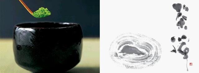 Cha Zen jugetsudo organic matcha