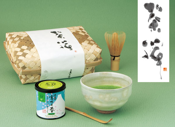 All you need to start making matcha is in a beautiful bamboo box
