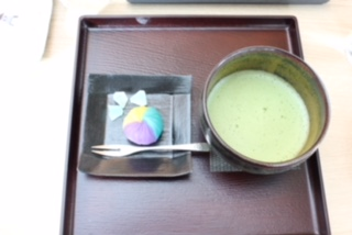 matcha at Portland Japanese Garden