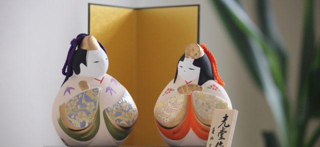 Hinamatsuri dolls, organic tea