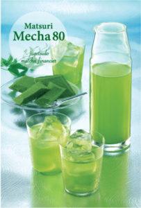 cold brewed mecha