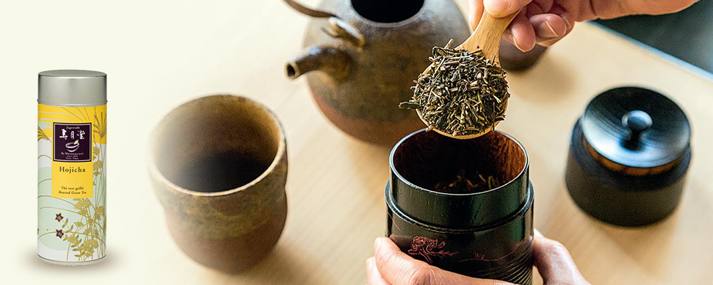 Relax with Comforting Hojicha