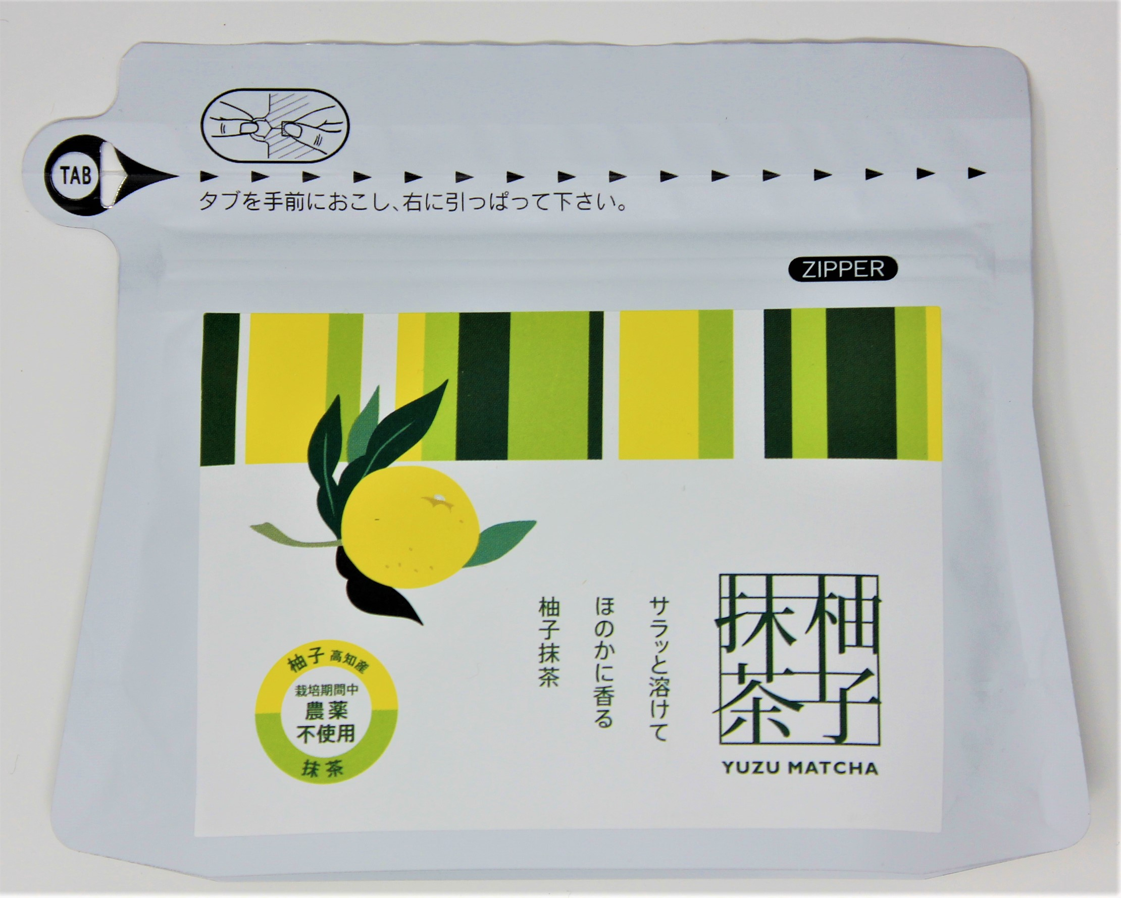 yuzu matcha package 2